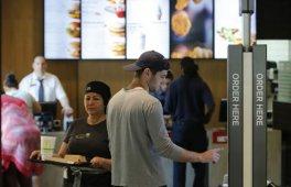 Rede de fast-food McDonald's
